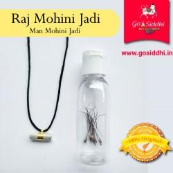 Activated / Siddha Raj Mohini Jadi / Man Mohini Jadi (1 Pieces)