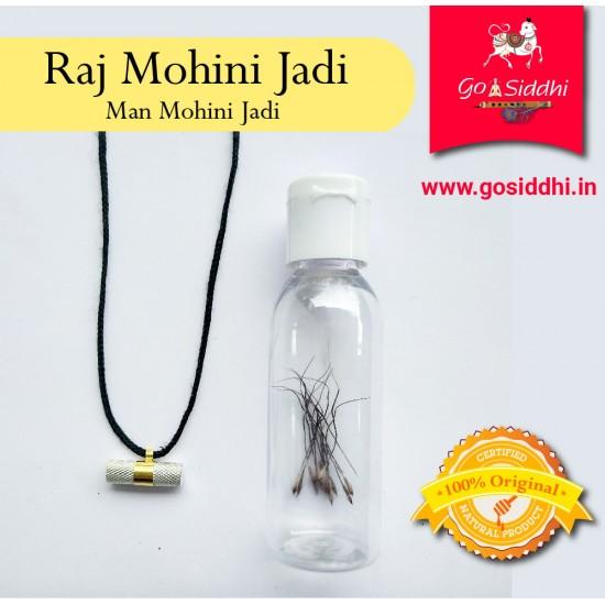 Raj Mohini Jadi / Man Mohini Jadi (9 Pieces)