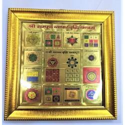 Vyapar Vruddhi Yantra 6 X6 inch with frame